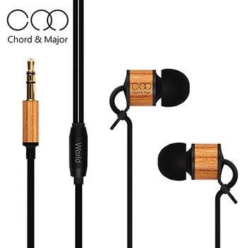 【Chord  Major】Major 5'14 世界音樂調性木質耳道式耳機