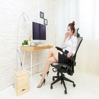 旗艦椅款-起立時光美學椅-拓快活系列-KL-P1804