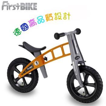 【FirstBike】德國設計 寓教於樂-兒童滑步車/學步車(越野橘)