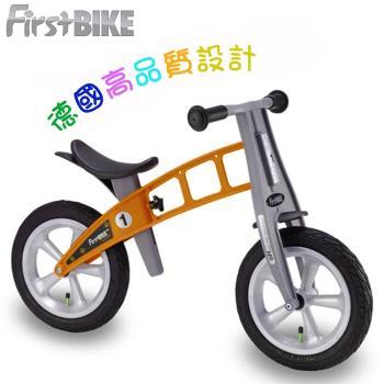 【FirstBike】德國高品質設計 寓教於樂-兒童滑步車/學步車(街頭橘)