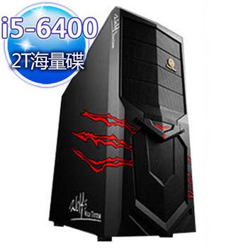 |微星H170平台|嗜火熔岩 i5-6400四核 GTX970獨顯 240G極速SSD 電競桌上型電腦