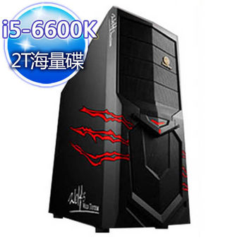 |微星Z170平台|煉獄霸者 i56600K四核 GTX970獨顯 240G極速SSD 電競桌上型電腦