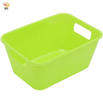 月陽色彩繽紛迷你長方型收納盒整理盒置物盒超值4入(3313)