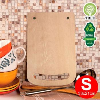 【御膳坊】微笑櫸木砧板-小(33x21cm)