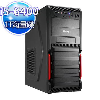 |微星B150平台|祈願夙月 i5-6400四核 4G 1TB大容量燒錄桌上型電腦
