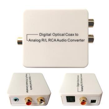 K-Line 同軸/光纖 轉 3.5MM/類比音訊轉換器(白)