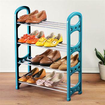 Homelike 簡約風四層鞋架