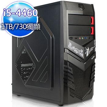 |微星平台|攝魂熔爐 i5-4460四核 2G獨顯 Win10大容量燒錄桌上型電腦