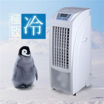 【LAPOLO】灰熊冷智能定時遙控廣角送風冰冷扇ST828