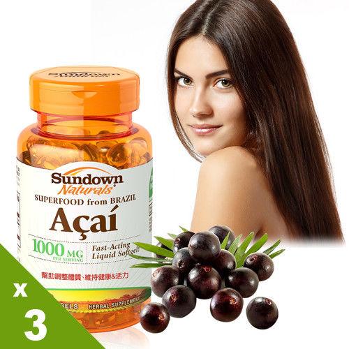 【美國Sundown日落恩賜】巴西莓1000mg液態軟膠囊x3瓶組(100粒/瓶)