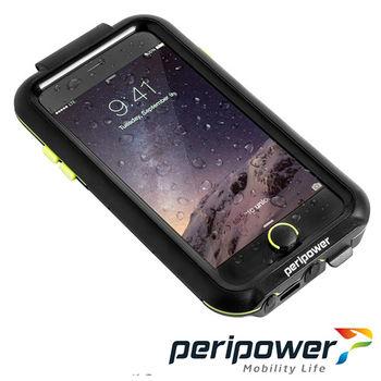 【怡業 peripower】iPhone6 PLUS機/踏車防水盒固定架