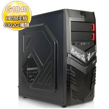 |華碩平台|岩漿大地  Intel雙核 610獨顯 1TB大容量 WIN10燒錄桌上型電腦