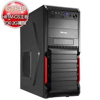 |華碩平台|冰爆觸發 intel雙核 730獨顯 1T大容量硬碟 Win10燒錄桌上型電腦
