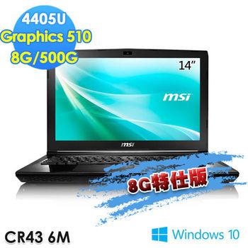 MSI 微星 CR43 6M-014TW 14吋 Pentium 4405U Win10 電競筆電 8G特仕版