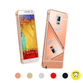 【Dido shop】三星 Note 4 手機保護殼 鏡面背蓋系列 手機框+镜面背蓋 手機殼 手機框 (XN295)