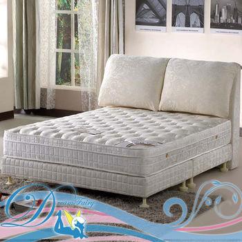 【睡夢精靈】森林系天堂鳥鑽石級乳膠三線獨立筒床墊雙人5尺