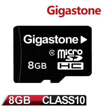 Gigastone 立達國際 MicroSDHC 8GB Class10 (附轉卡)