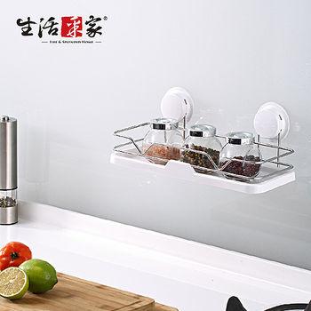 【生活采家】GarBath吸盤系列廚房小物調味料架#22041