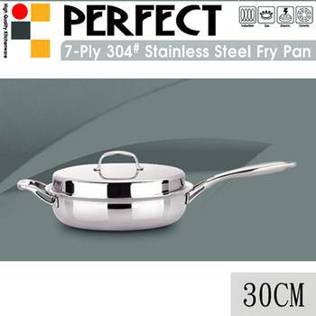 【理想PERFECT】義大利七層複合金平煎鍋-單把30cm