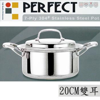 【理想PERFECT】義大利七層複合金湯鍋-雙耳20cm