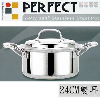 【理想PERFECT】義大利七層複合金湯鍋-雙耳24cm