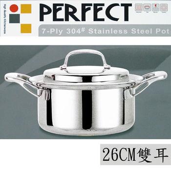 【理想PERFECT】義大利七層複合金湯鍋-雙耳26cm