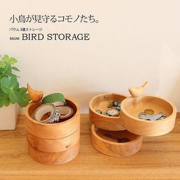 日本 Kishima 鄉村風木製小鳥三層旋轉置物盒 - 深色木紋