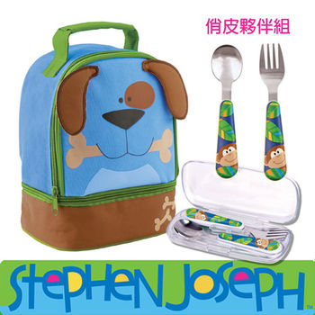 【Stephen Joseph】童趣外出用餐組-俏皮夥伴組