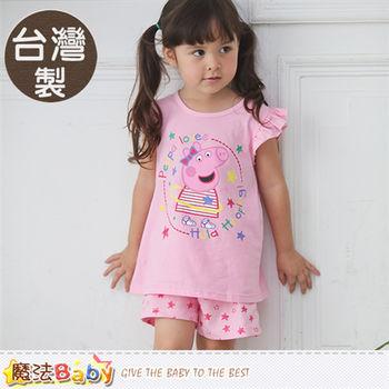 魔法Baby 女童裝 台灣製粉紅豬小妹正版純棉春夏套裝~k50124