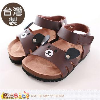 魔法Baby 兒童涼鞋 台灣製真皮材質涼鞋~sh9806