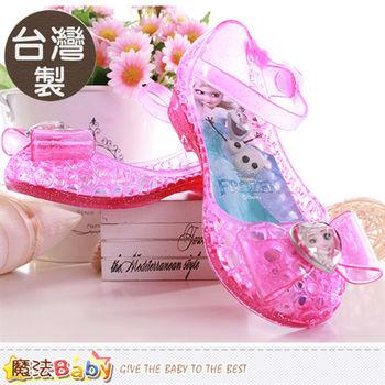 魔法Baby 女童涼鞋 台灣製專櫃款迪士尼冰雪奇緣果凍娃娃鞋~sa64173
