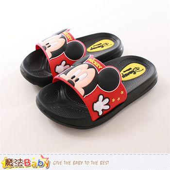魔法Baby 男童拖鞋 迪士尼米奇正版拖鞋~sh9804