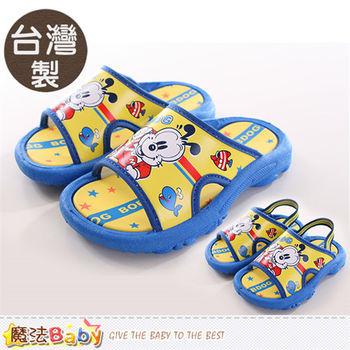 魔法Baby 兒童拖鞋 台灣製BOB DOG正版拖鞋~sh9797