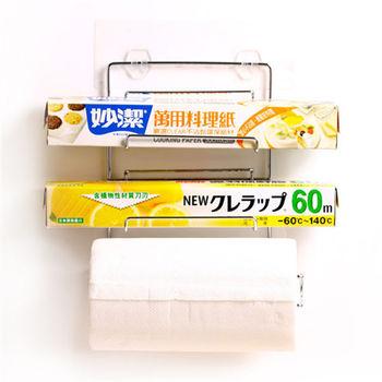 【莫菲思】居族-多功能三合一廚房紙巾架
