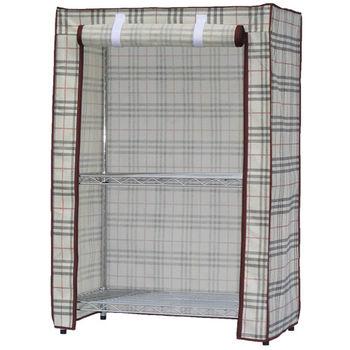 【莫菲思】百變金鋼-三層防塵衣櫥架60x35x90cm