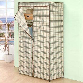 【莫菲思】百變金鋼-三層防塵衣櫥架90x45x180cm