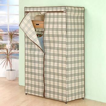【莫菲思】百變金鋼-三層防塵衣櫥架90x45x165cm