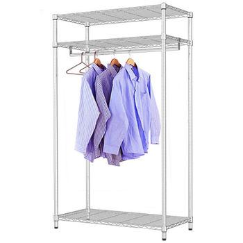 【莫菲思】百變金鋼-四尺衣櫥架120x45x180cm