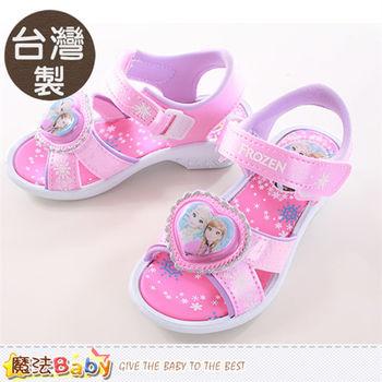 魔法Baby 女童鞋 台灣製冰雪奇緣正版女童閃燈涼鞋~sa64153
