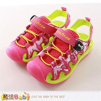 魔法Baby 女童運動鞋 水陸兩用護趾運動鞋~sa68612