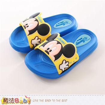 魔法Baby 男童拖鞋 迪士尼米奇正版拖鞋~sh9805