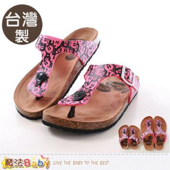 魔法Baby 成人女款涼鞋 台灣製米奇授權正版親子鞋大人款~sh9801