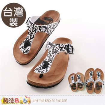 魔法Baby 成人女款涼鞋 台灣製米奇授權正版親子鞋大人款~sh9799