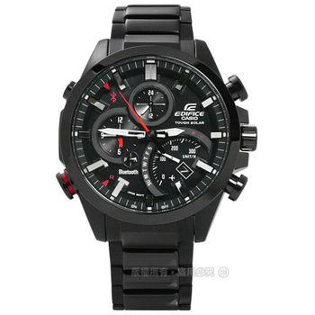 EDIFICE CASIO / EQB-500DC-1A / 卡西歐競速狂飆智慧藍牙三環計時太陽能不鏽鋼手錶 鍍黑 44mm