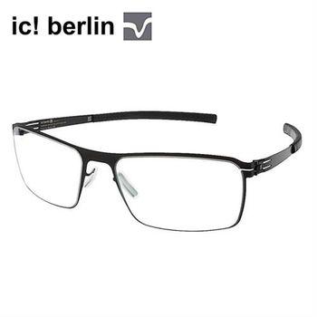 【ic!berlin光學眼鏡】德國薄鋼-黑(JAUN-BLACK)