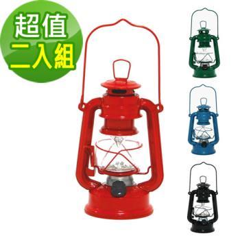 【韓國熱銷】復古油燈型LED營燈 (超值二入)