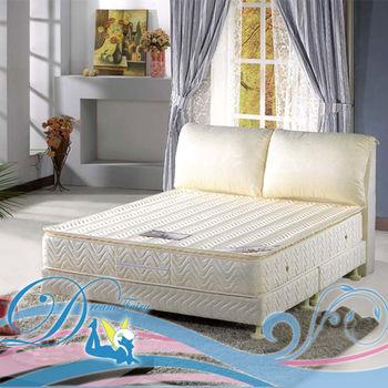 【睡夢精靈】森林系常春藤白金級乳膠三線獨立筒床墊雙人加大6尺