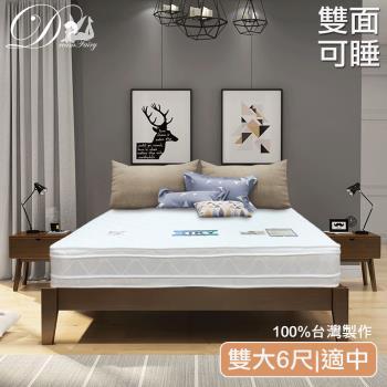 【睡夢精靈】森林系風信子黃金級四線獨立筒床墊雙人加大6尺