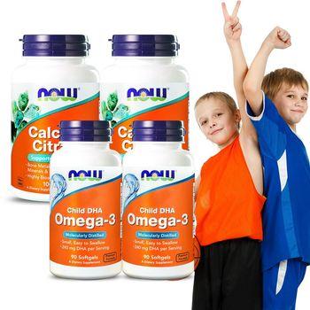 NOW健而婷-雙效鈣犀利超值組(加強鈣x2+兒童魚油DHAx2)