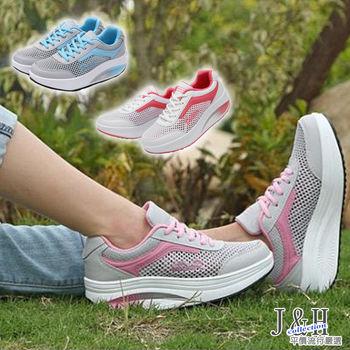 [ JH嚴選 ]弧線款透氣舒適增高健走鞋